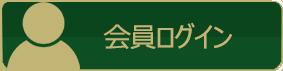 login-button