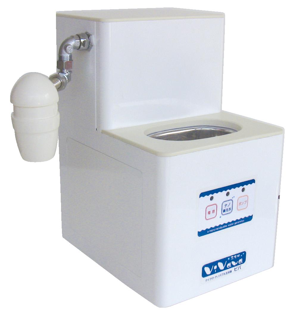 ViVawa(ビバ)~マイクロバブル・ナノバブル水生成器~