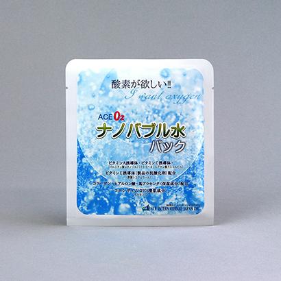 ナノバブル水パック ~フェイスパック~